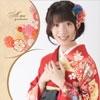 13/01/27愛依様