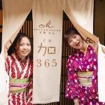 19/04/17祇園東山