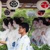 花笠巡行(祇園祭)
