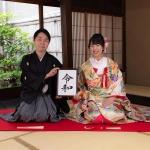 19/06/23婚礼フォトセッション