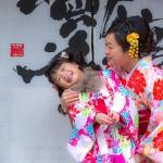 19/02/11 Kimono